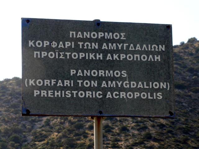 Panormos