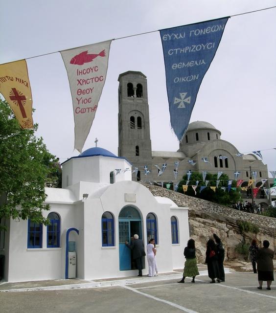 Argokíli