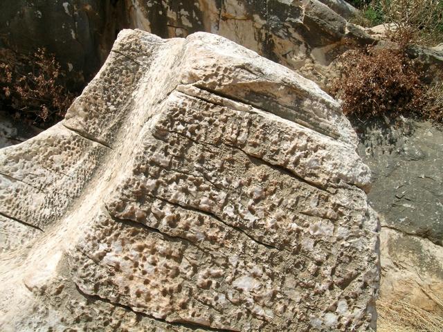 der Kouros von Apollonas